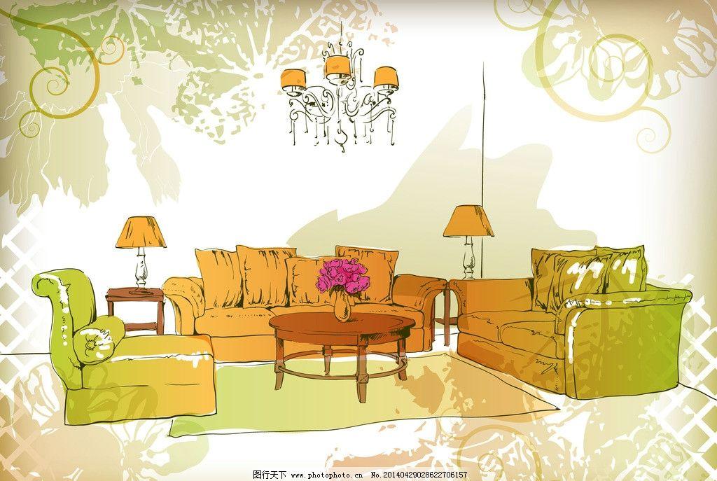 沙发 家具 时尚 组合沙发 手绘 矢量 家居家具 建筑家居 eps