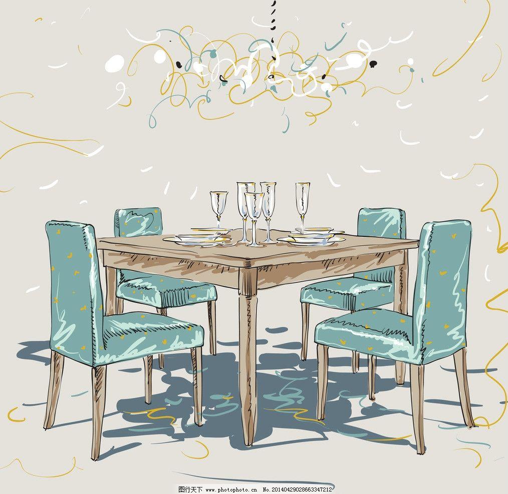 餐桌 桌椅 家具 时尚 手绘 矢量 家居家具 建筑家居 eps