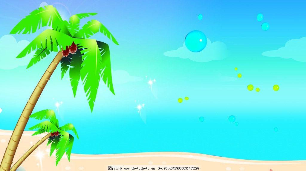 海洋植物仿生设计图片展示