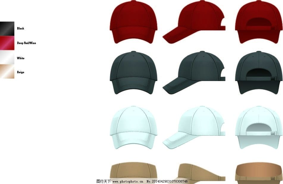 多款帽子矢量设计图图片