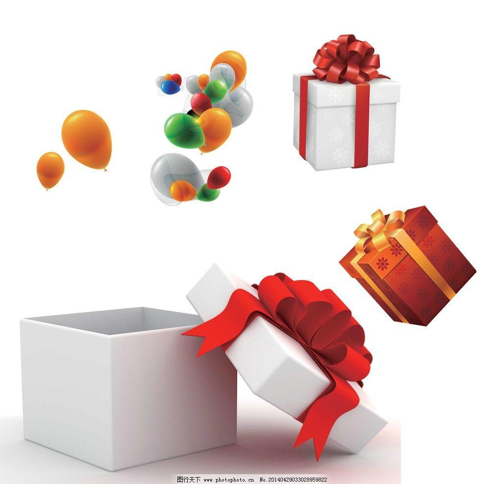 礼物 气球 礼品礼盒 礼物盒 手绘礼物盒 节日礼物 圣诞礼品 圣诞礼物