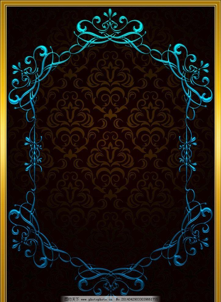 金色 欧式 花纹 边框 图案
