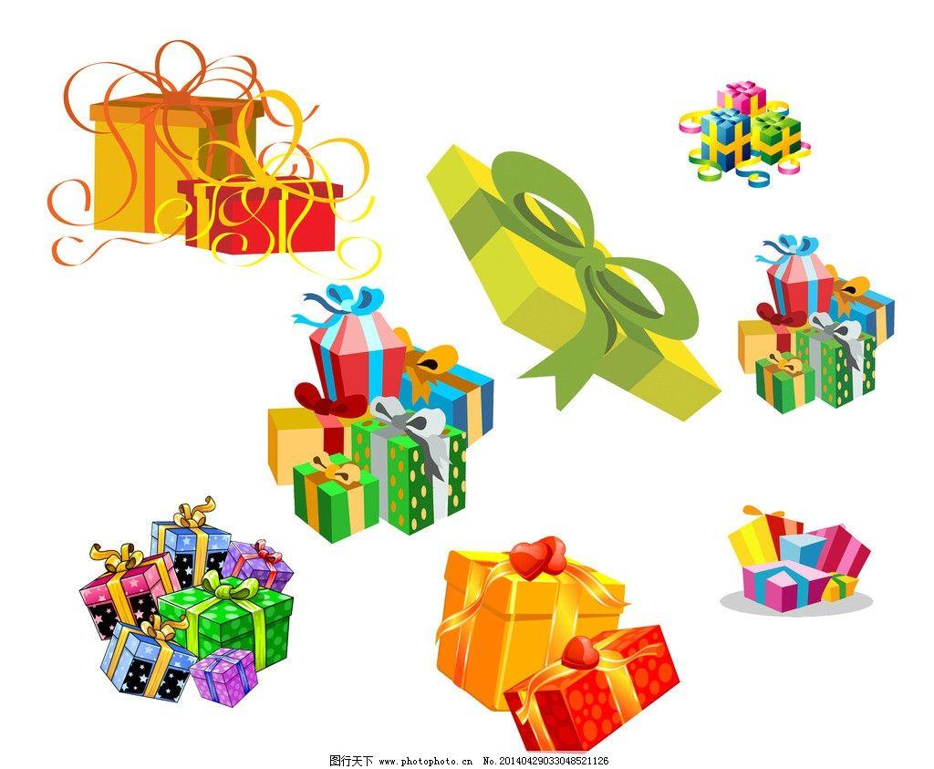 礼品盒 礼品礼盒 礼物盒 手绘礼物盒 节日礼物 圣诞礼品 圣诞礼物