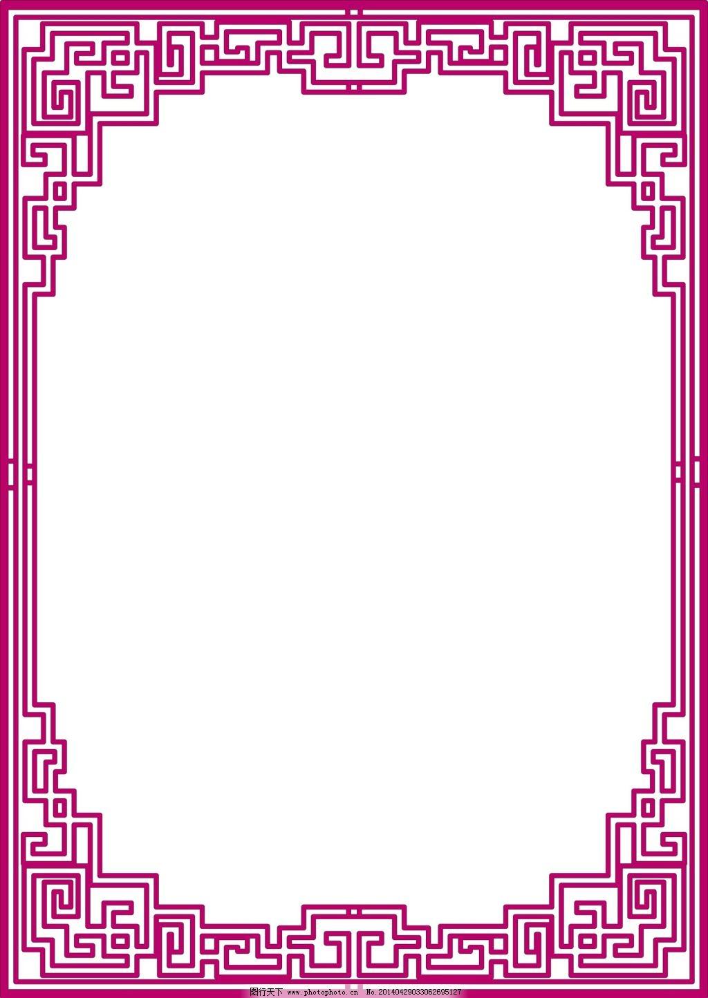 椭圆形窗口边框免费下载 边框素材 花型设计 家纺素材 个性花边素材免