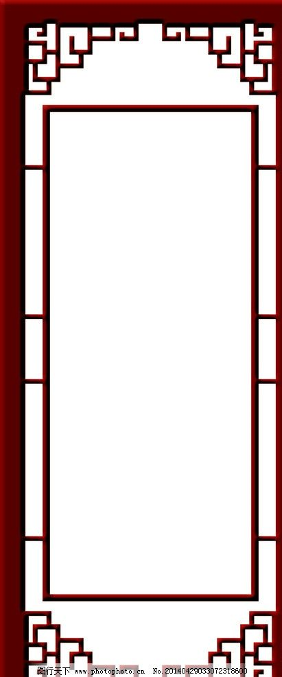 古典长框 古典 高雅 长框 源文件 雕刻框 psd分层素材 299dpi psd