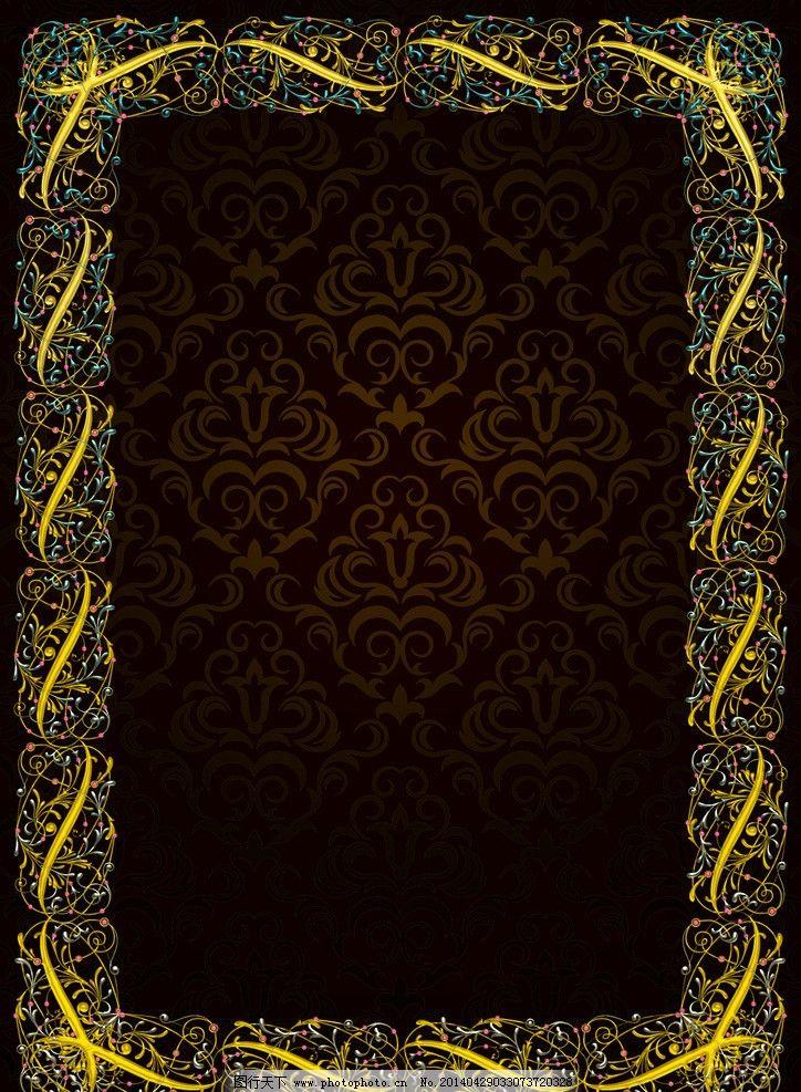 金色欧式边框图片,花纹 图案 底纹 背景 源文件-图行
