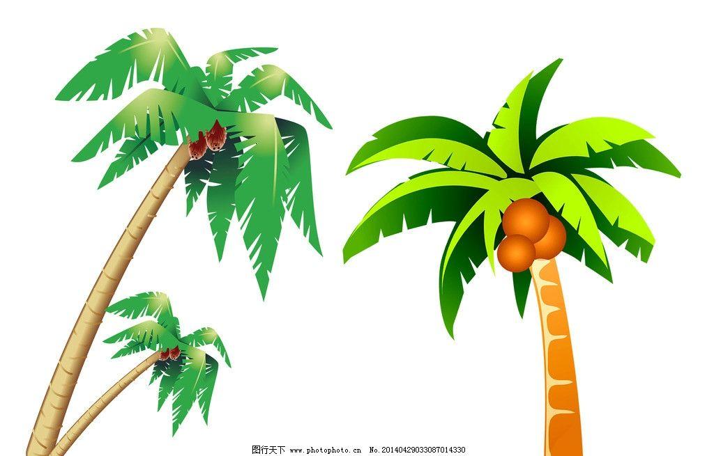 椰子树 海南风景 海南 儿童 卡通椰子树 椰子树素材 椰树 卡通 椰树图