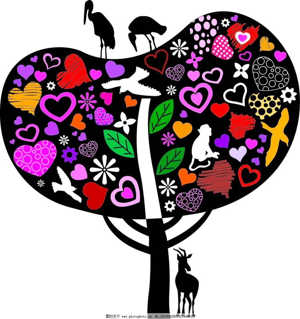 爱心 创意 大树 动物 个性 鸟 叶子 个性 创意 爱心 动物 大树 叶子