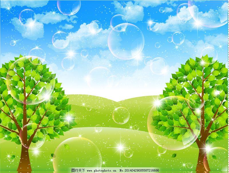 梦幻气泡绿树背景免费下载 白云 背景 草地 蓝天 气泡 树木 天空 星光