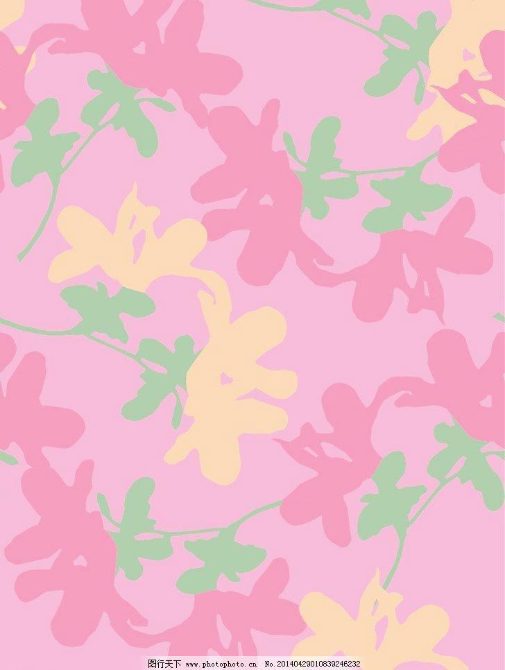 EPS 壁纸 底纹 底纹背景 底纹边框 花 花布 花朵 花卉 花纹 花纹矢量素材 花纹模板下载 花纹 鲜花 花卉 花 花朵 图案 印花 花布 艺术布 纹理 印染花纹 墙纸纹 墙帖 壁纸 底纹 印花图案 移门 图形 图案设计 墙纸图案 简洁图案 花纹花边 几何元素 欧式花边 装饰花纹 花纹设计 最佳图案设计 底纹背景 底纹边框 矢量 eps 装饰素材 其它