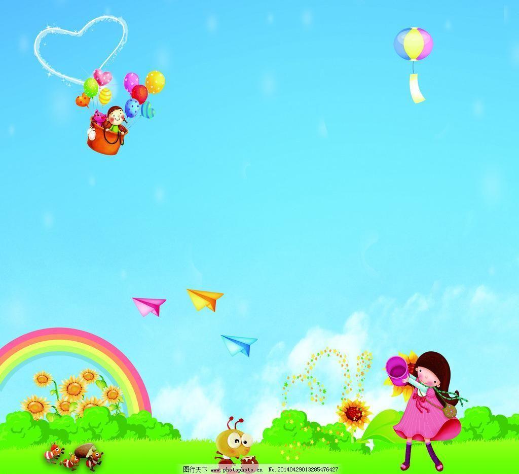 小女孩 卡通房子 草地 蓝天 彩虹 热气球 蜜蜂 卡通女孩 幼儿园海报