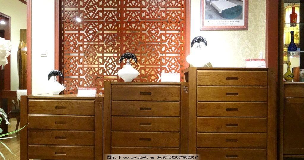 实木柜子图片