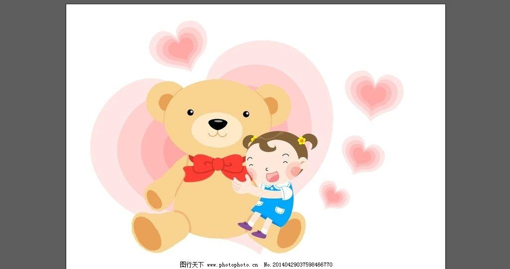小女孩 熊 熊卡通 动物