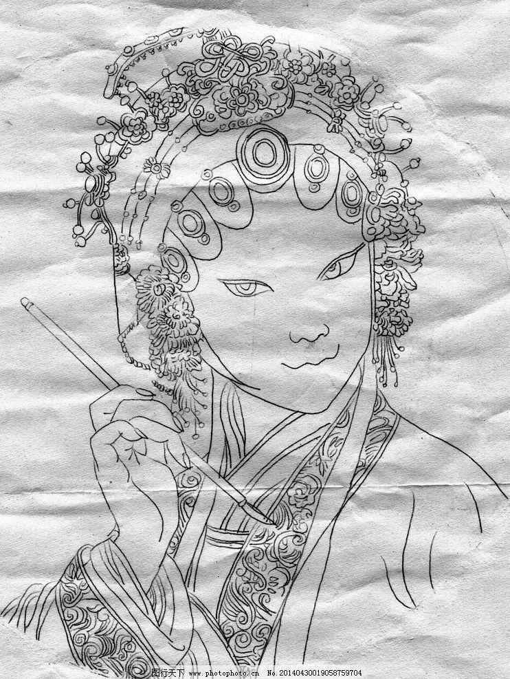 古代美女 唯美女子 古代女子 花旦 电子稿 清晰美女 绘画书法 文化