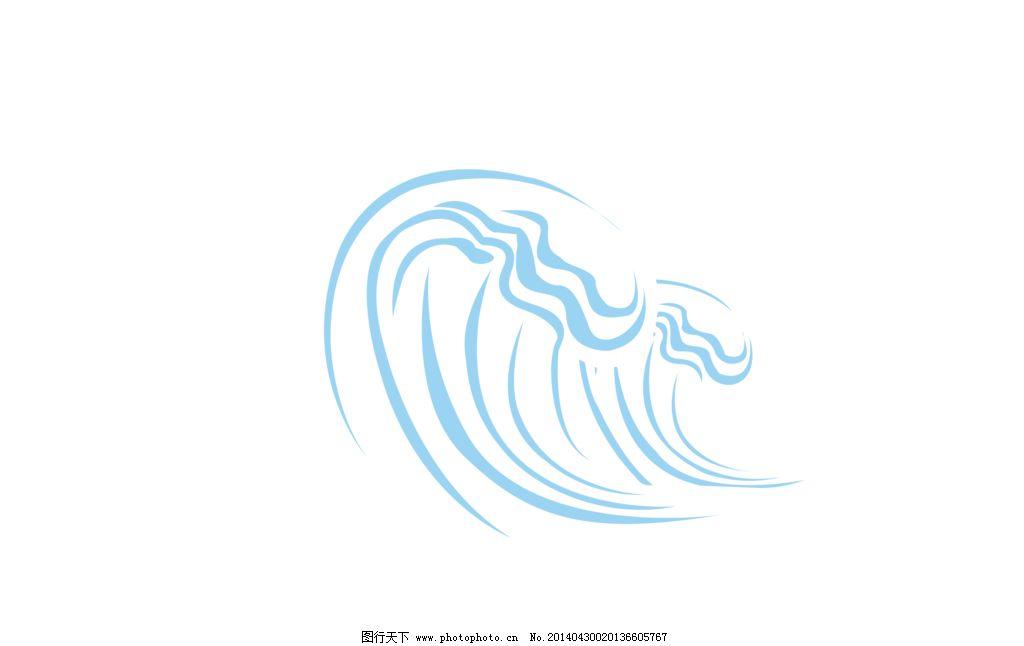 海浪logo设计图片_海浪logo设计图片分享