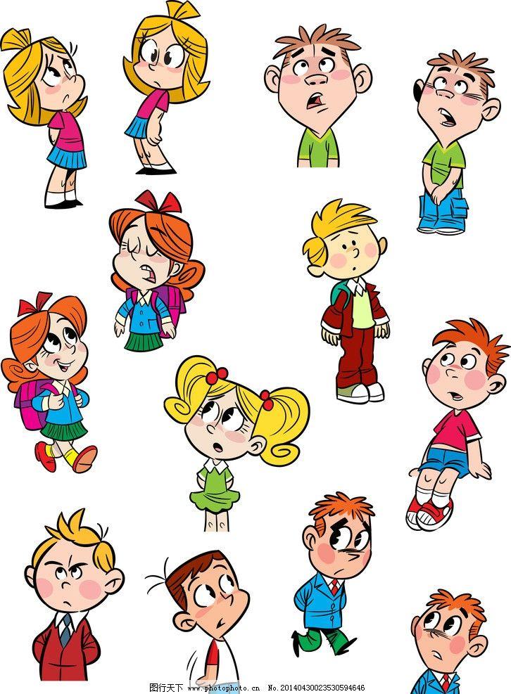 卡通人物 女孩 儿童 人物