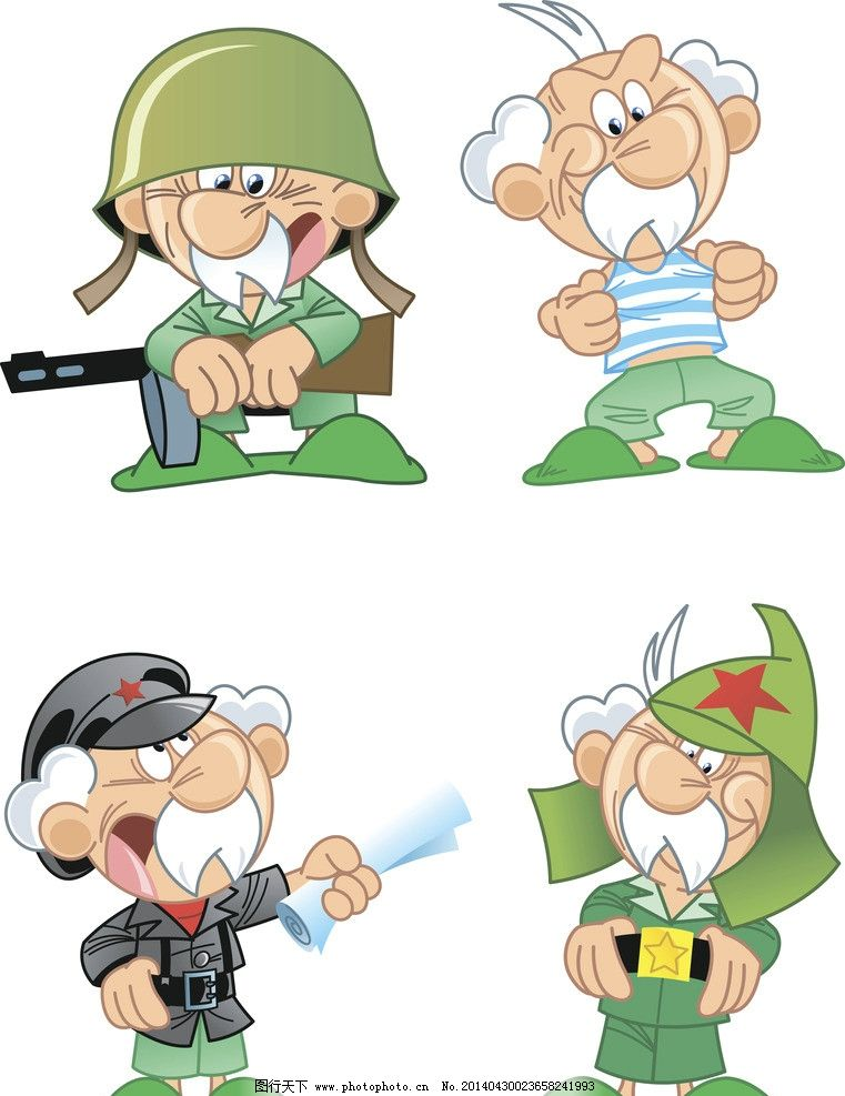 卡通老人 卡通人物 人物 卡通背景 卡通 手绘 矢量 人物主题 日常生活