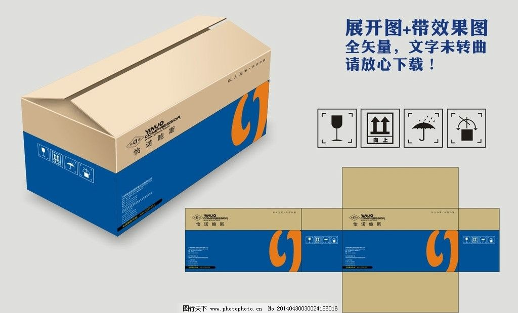 纸盒包装论+�y�����9f_纸箱包装图片