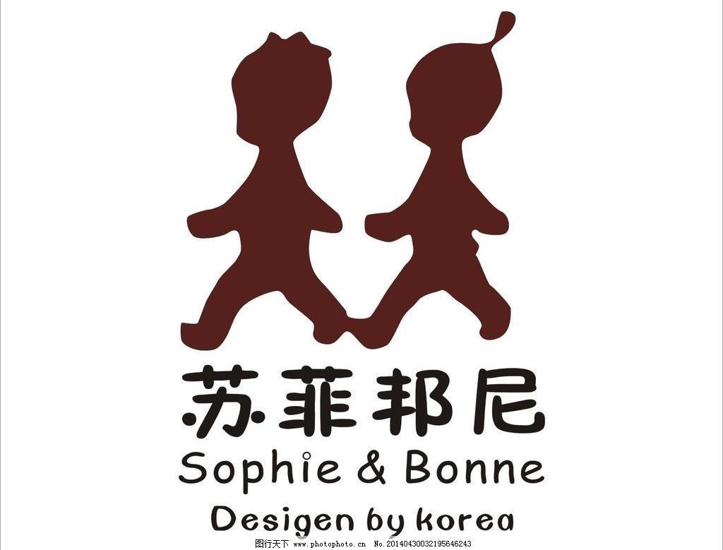 童装logo图片