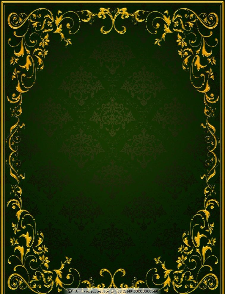 金色欧式边框图片
