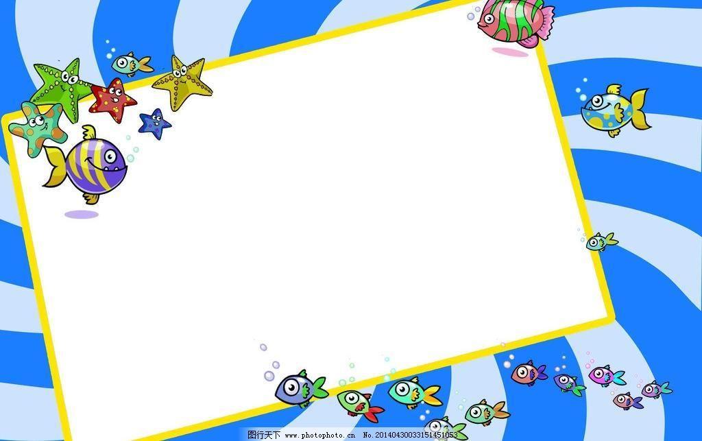 ppt 背景 背景图片 边框 模板 设计 相框 1024_643