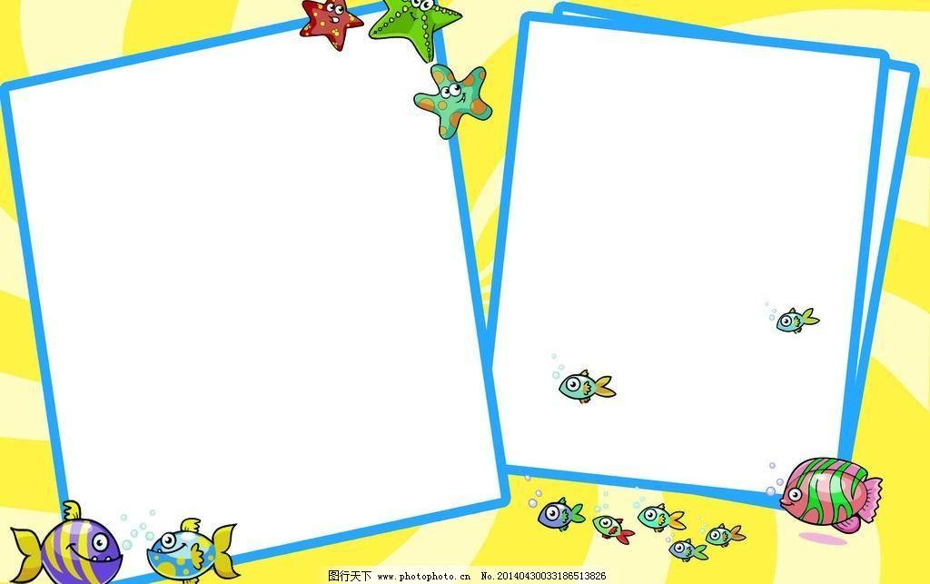 ppt 背景 背景图片 边框 模板 设计 素材 相框 1024_643