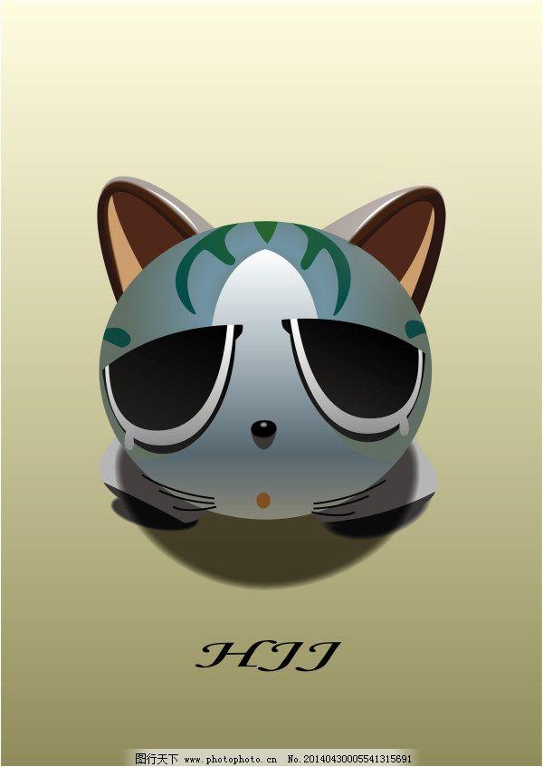 萌小气免费下载 卡通猫