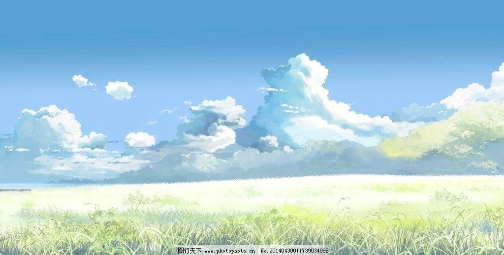 风景画 手绘漫画图片