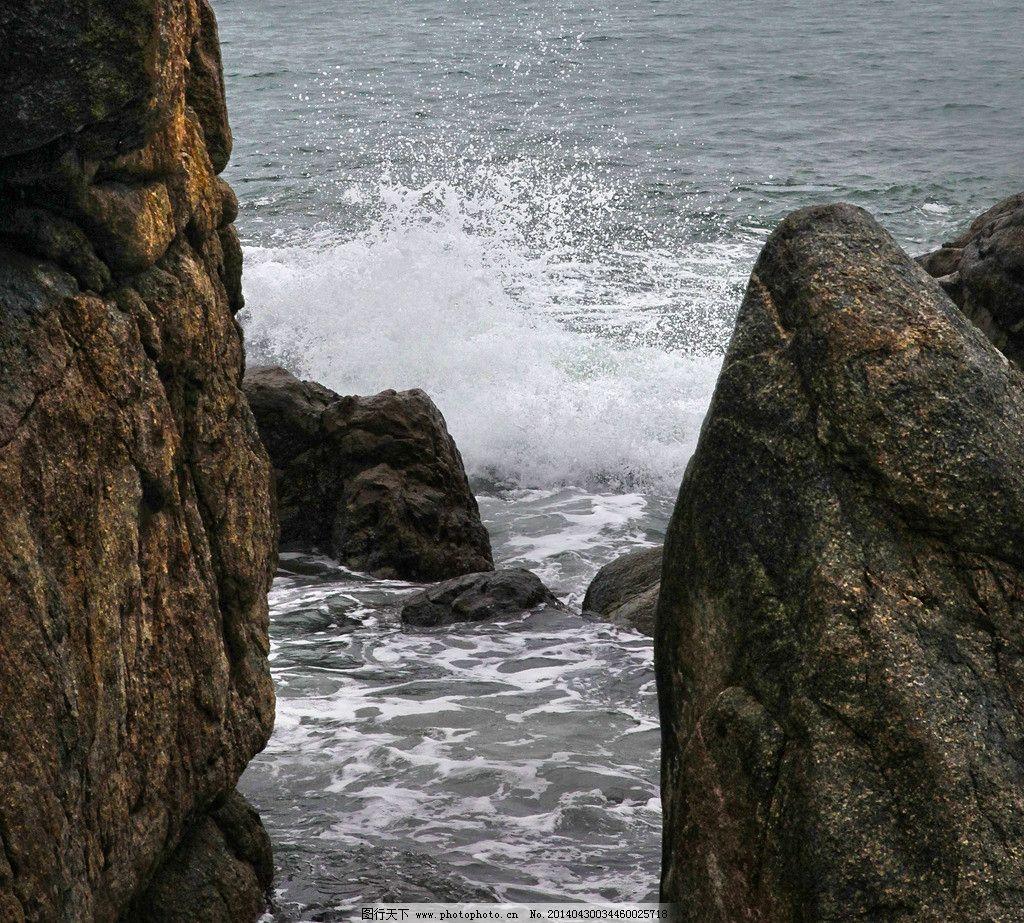 礁石 浪花/礁石浪花图片