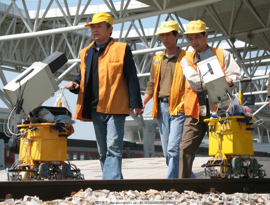 铁路工务 铁路 铁路施工 铁路保养 线路维修 检查线路 探伤 铁轨探伤