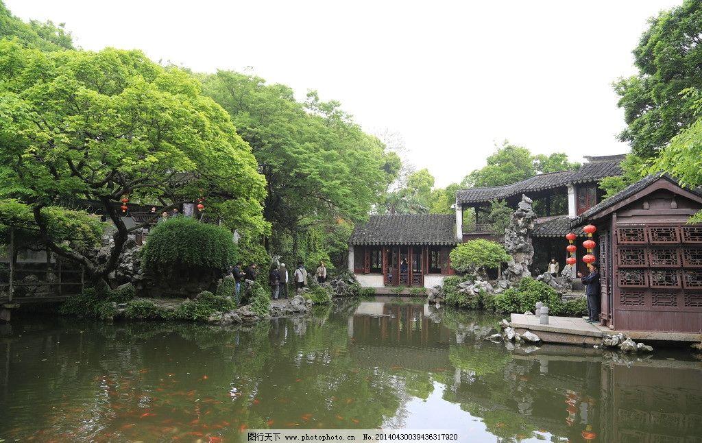 苏州园林 同里古镇 同里 古镇 古典园林 中式园林 古建 鱼池 旅游建筑