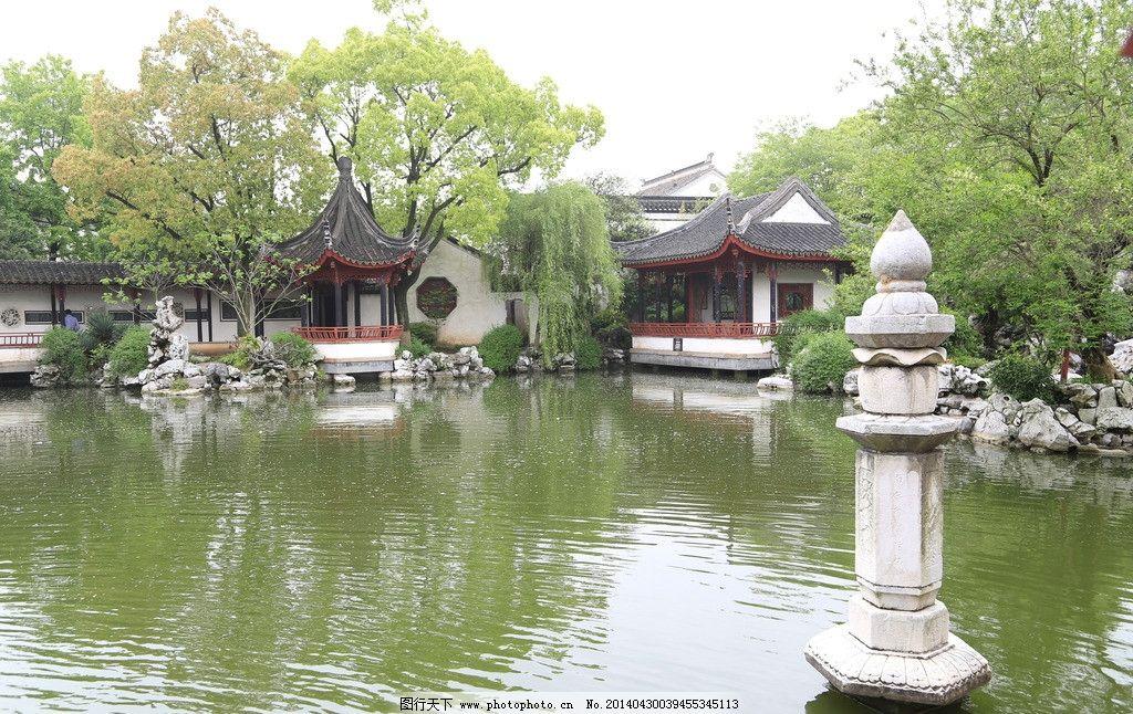 苏州园林 同里古镇 同里 古镇 古典园林 中式园林 古建 旅游建筑 建筑