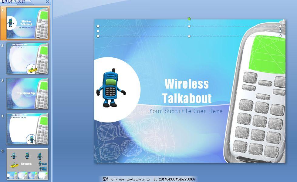 手机科技ppt模板下载免费下载 工具 科技 手机 通信 手机 科技 通信图片