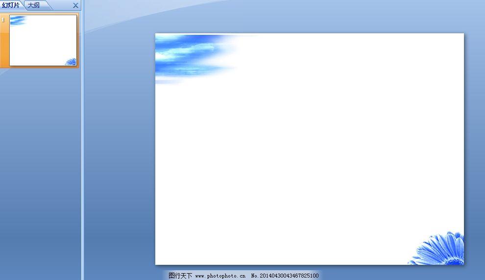 经典设计ppt模板下载免费下载 白色 经典 设计 经典 设计 白色 ppt
