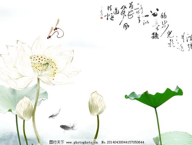 荷花中国风ppt模板_水墨中国风