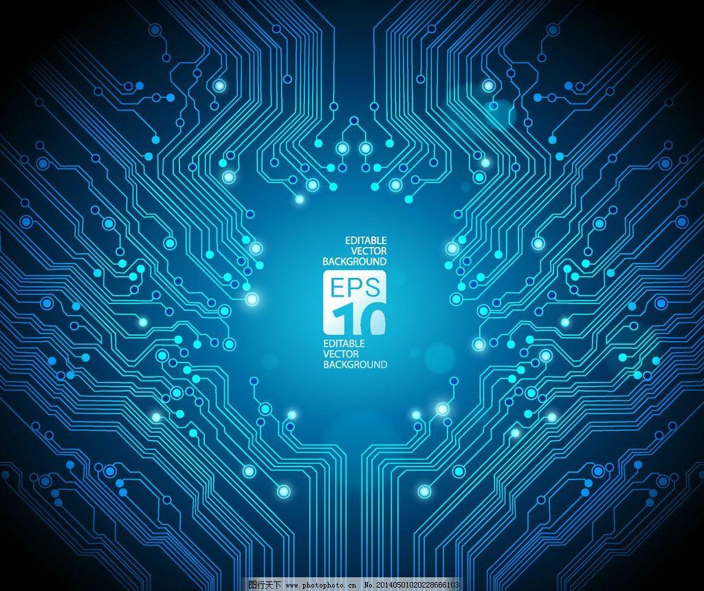 科技背景 动感 蓝色 光线 光芒 电路板 创意背景 商务背景 商务