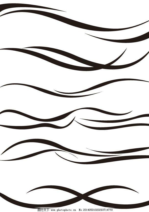 五彩 五彩线条 彩色 条 底纹背景 底纹边框 图形 图案 手绘线条 不