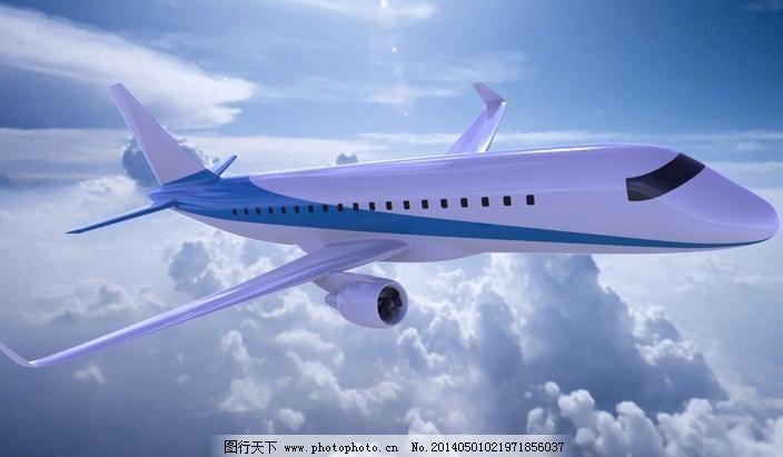 空客a320免费下载 飞机