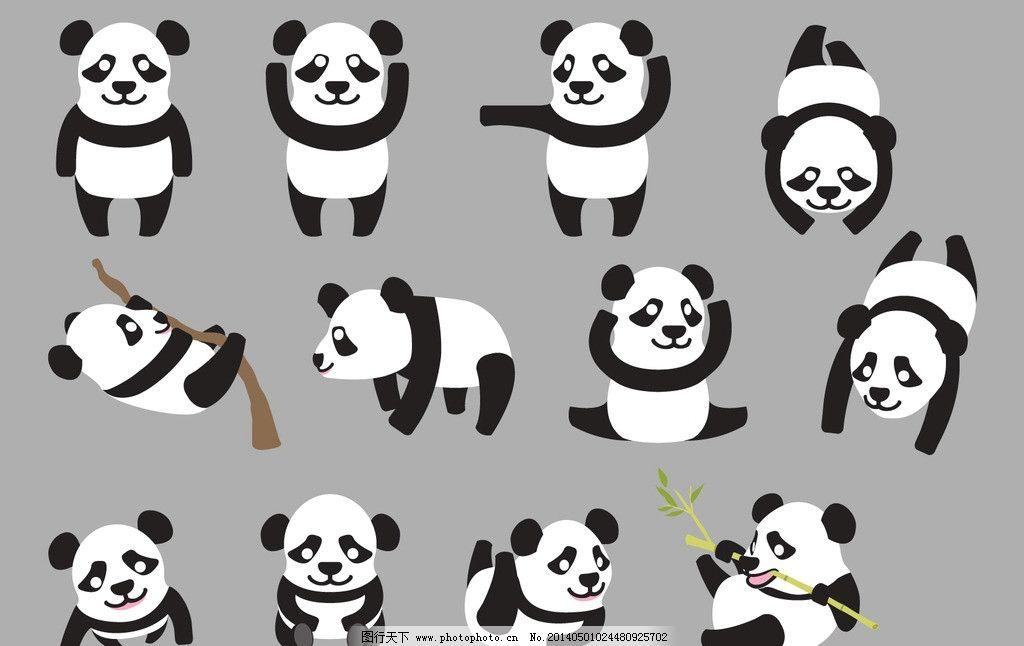 熊猫 大 大熊猫 大熊猫剪影 熊猫剪影 动物 动物剪影 手绘 国宝 哺乳