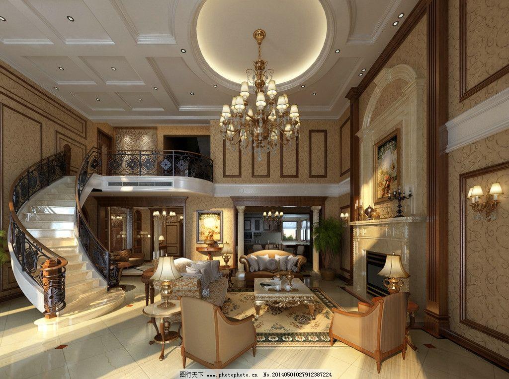 装修效果图 室内效果图 欧式风格 室内设计      现代风格 跃层 家装图片