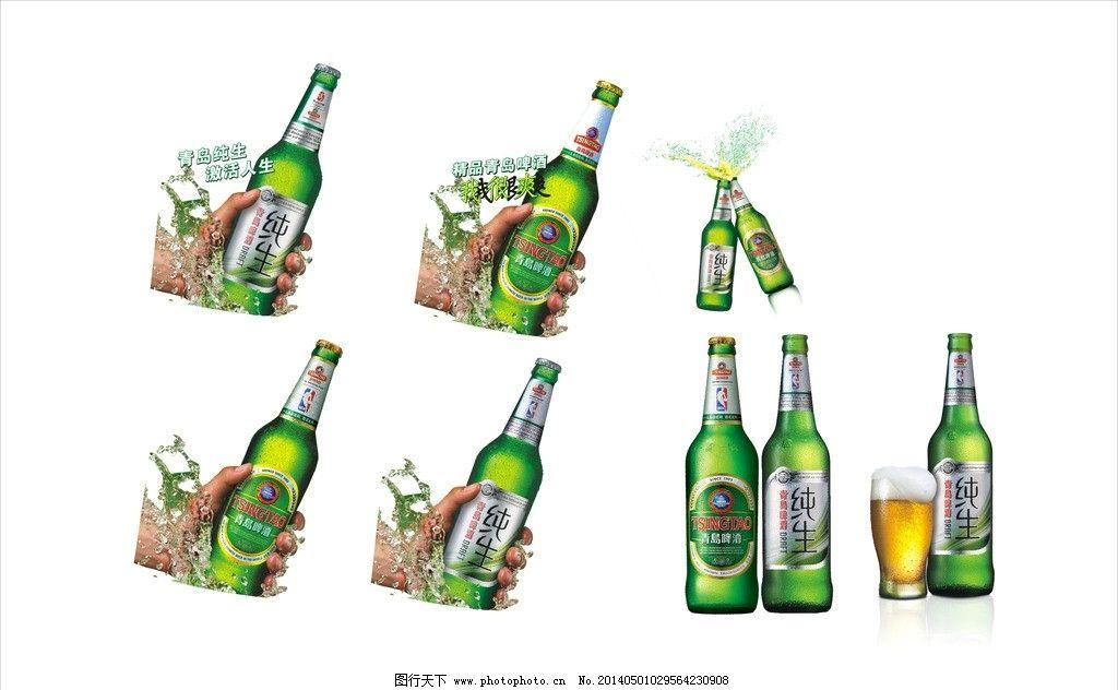 青岛啤酒 青岛纯生 啤酒瓶 青岛啤酒酒瓶 广告设计 矢量