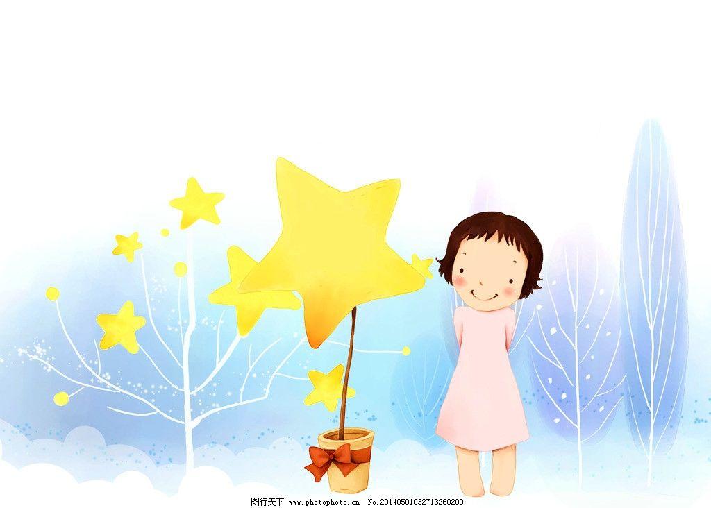 可爱女孩蓝天星星树图片
