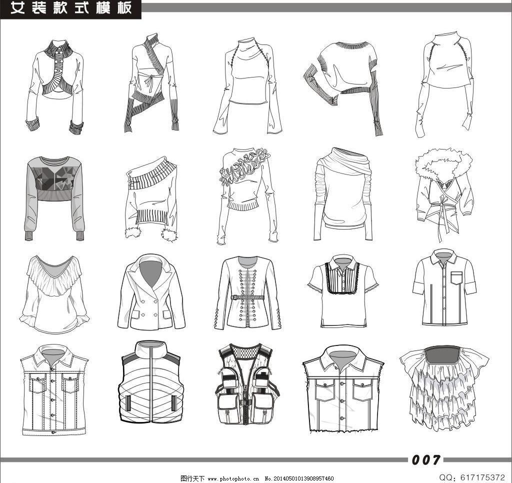 广告设计 裤子图片