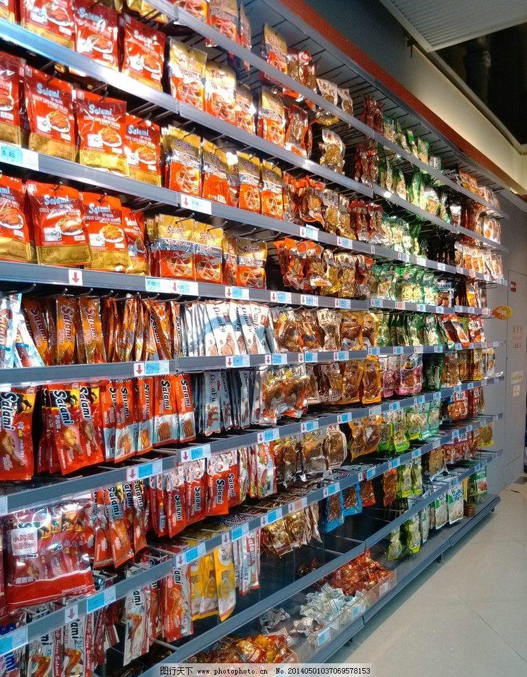超市商品摆放技巧图片