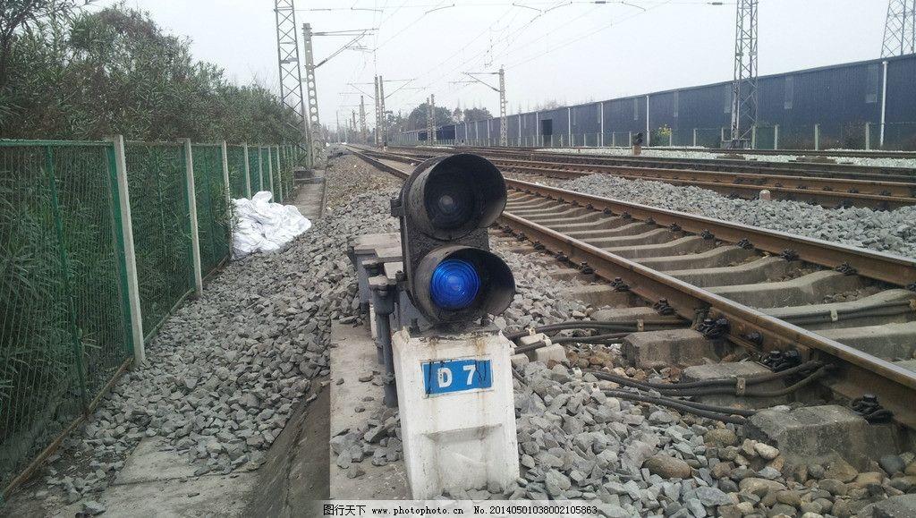 信号灯 铁路 火车 铁轨 铁道 交通工具 现代科技 摄影 72dpi jpg