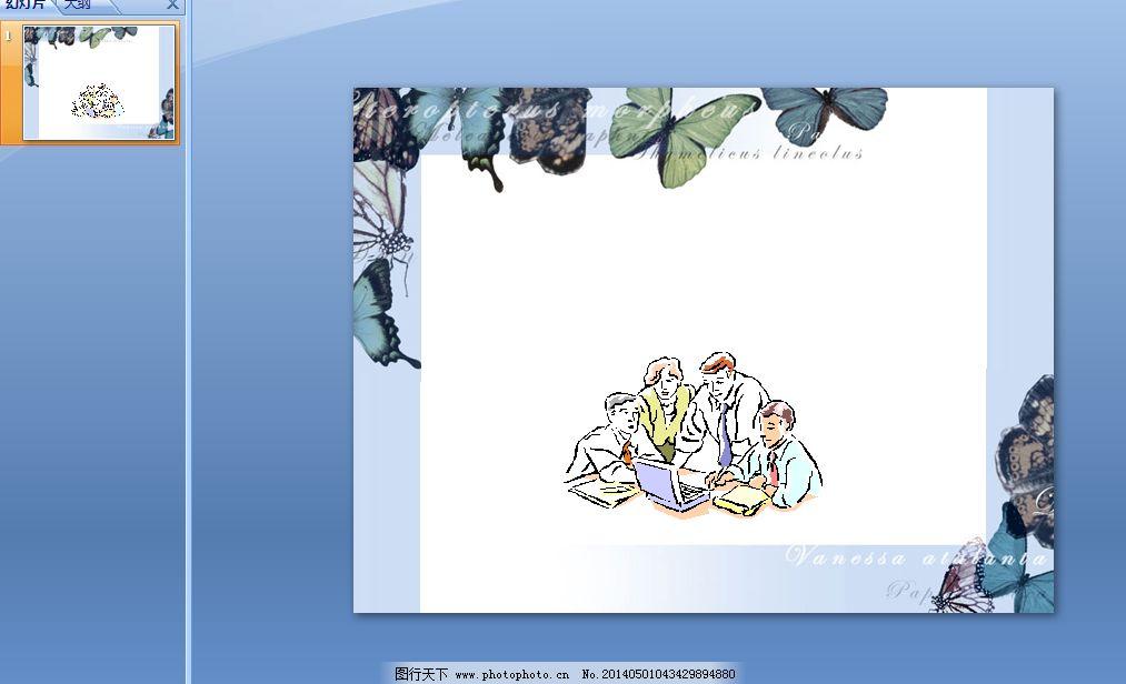 边框 蝴蝶 相框 蝴蝶 相框 边框 ppt ppt背景模板