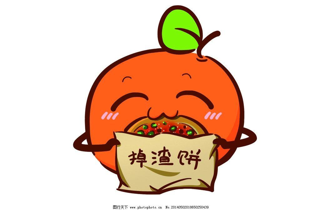 橘子和橙子卡通图片