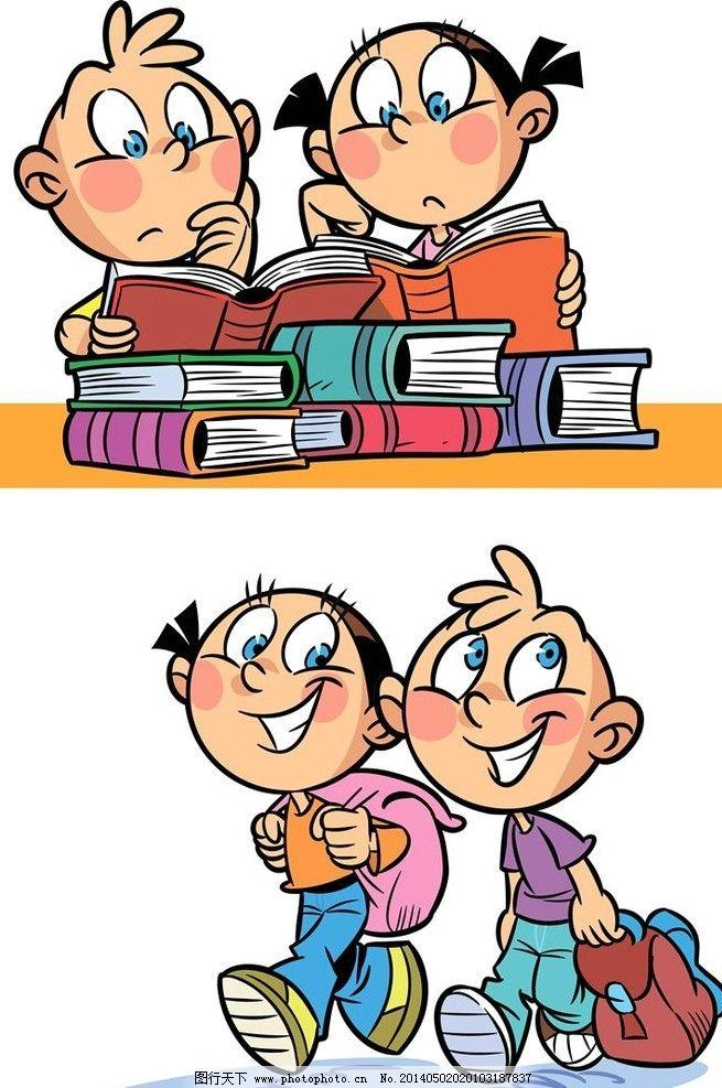 卡通儿童孩子小孩动画 上学 儿童 孩子 小孩 小学生 小男孩 小女孩 卡通儿童 卡通孩子 卡通学生 动画孩子 动画儿童 漫画孩子 漫画儿童 小孩设计 时尚背景 绚丽背景 背景素材 背景图案 矢量背景 背景设计 抽象背景 抽象设计 卡通背景 矢量设计 卡通设计 艺术设计 广告设计 矢量 EPS