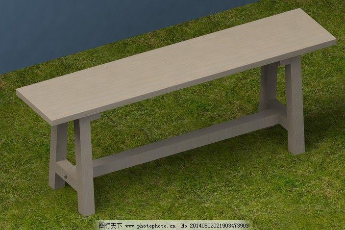 板凳免费下载 工业设计 建筑 室内设计 建筑 工业设计 室内设计 3d