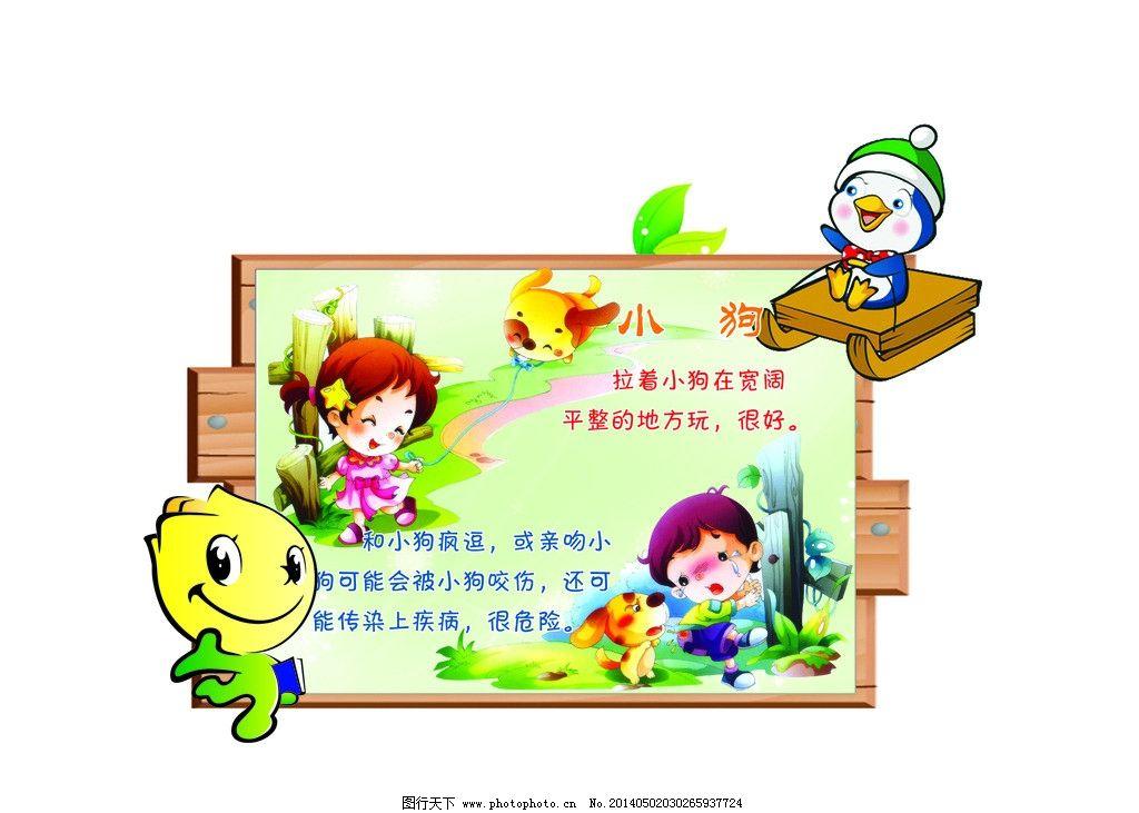ppt 背景 背景圖片 邊框 動漫 卡通 漫畫 模板 設計 頭像 相框 1024